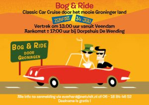 Bog Roll ride 2019