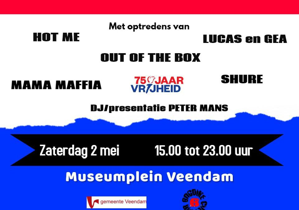 Rockin' in the free world – Museumplein Veendam- zaterdag 2 mei 2020