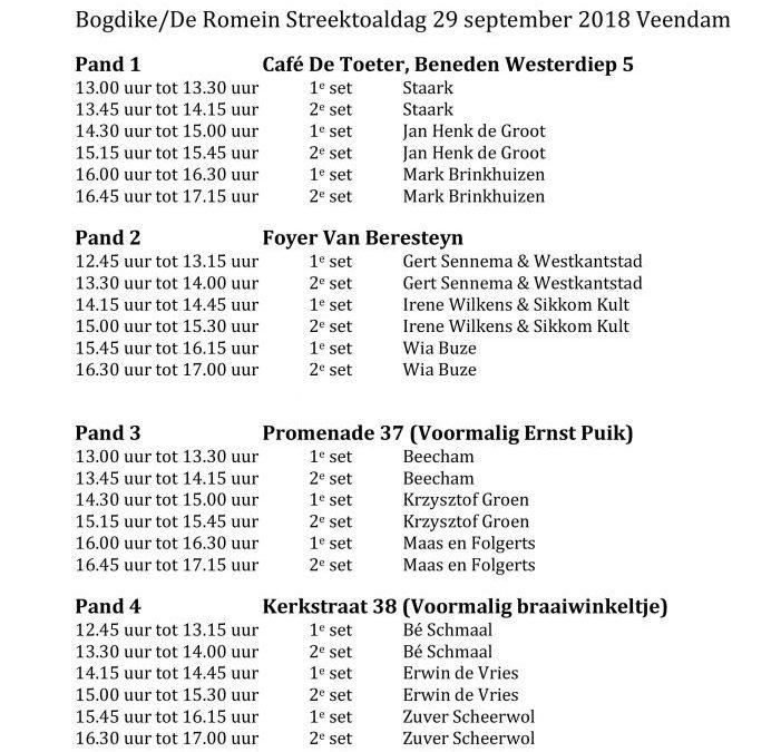 Bogdike organiseert De Romein Streektoaldag 2018